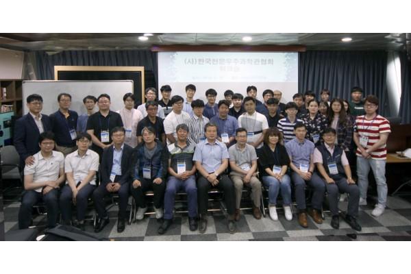 2018년 6월 19일 협회 워크숍 회의 사진