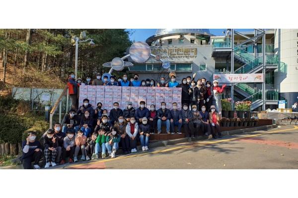 제33회 봉사활동 2020년 11월 21일 김장봉사활동